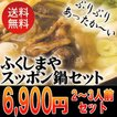 贅沢すっぽん鍋セット (2〜3人前)