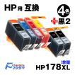 プリンターインク  HP178XL 互換インクカートリッジ 増量 HP178XL 4色セット+2本黒 HP178XLBK ICチップ付き 4色マルチパック
