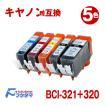 Canon(キャノン) BCI-321+320/5MP対応 5色セット 互換インクカートリッジ ICチップ付き