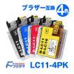 プリンター インク ブラザー Brother LC11 4PK/LC16 4PK対応 4色 セット LC11BK LC11C LC11M LC11Y 互換インクカートリッジ