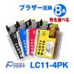 プリンター インク ブラザー Brother  LC11-4PK/LC16 4PK対応 カラー選択可 8本セット  LC11BK LC11C LC11M LC11Y 互換インクカートリッジ