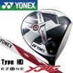 ヨネックス イーゾーン XPG タイプ HD ドライバー シャフト:EX310J カーボン YONEX EZONE XPG Type HD 2016