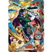 スーパードラゴンボールヒーローズ/UM8-068 グレートサイヤマン3号 UR