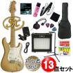 初心者 入門用13点セット SX FST/ASH/NA / ストラトキャスター タイプ ナチュラル / エレキギター