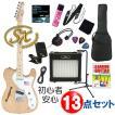 初心者のためのエレキギター入門用13点セット|SX KTL-300 NAT / テレキャスター シンライン タイプ ナチュラル