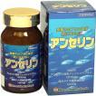 アンセリン粒 240粒 (約1ヶ月分) フィッシュペプチド ヤナギ樹脂 魚ペプチド サプリメント 健康サプリ ミナミヘルシーフーズ