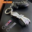 BMW MINI キーホルダー ループ ストラップ 車 BMW ユニオンジャック リング SKYBELL