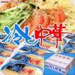 冷し中華 乾麺 (1食/125円)(麺100g・スープ・ふりかけ付×20食)ギフトにも最適