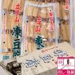 凍み豆腐立子山 3連(24枚×3)入り 自然健康美容食品