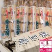 凍み豆腐立子山 5連(24枚×5)入り 自然健康美容食品