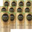 ネスカフェ ゴールドブレンド エコ&システムパック 105g×12本(1本/800円 数量限定)