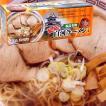 白河名産オリジナル醤油生ラーメン6食入り特製スープ付