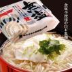 白石温麺 無塩温麺(90g×3束)×12袋入り