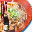麺つゆ 麺々うどんだし 業務用 ペットボトル1.8L