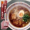 醤油ラーメン スープ しょうゆ味ALラーメンスープ 業務用 小袋 30g×50食