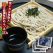 麺つゆ 本格めんつゆA 業務用 小袋 40食 液体 ストレート