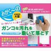 日本製 東プレ 『みがく〜の』 ウロコ汚れ落とし 浴室鏡用 大型サイズ