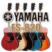 YAMAHA FS-820