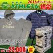 アスレタ 2016 福袋 オリジナル3点セット FUK-2