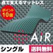 西川 エアー 01 シングル ハード ネイビー