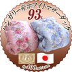 羽毛布団 シングル 綿100% 二層キルト ハンガリー産ホワイトマザーダック93% 1.3kg 400dp ロイヤルゴールドラベル 日本製 薔薇柄 送料無料 3年保証 681