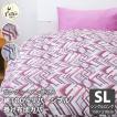 暖かい掛け布団カバー シングルロング 綿100% 西川 リバーシブル ピケ織り×シャーリング 150×210cm  幾何学模様