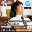 ジムナストミニ ポーチ付き お昼寝枕 オフィス 出張 gymnast mini 日本製 持ち運べる枕