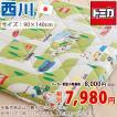 西川 敷布団 ジュニア 日本製  キッズサイズ合繊敷きふとん トミカ01ジュニア