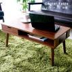 センターテーブル ローテーブル 幅80 80 引き出し 木製 テーブル ロータイプ ロー ノートPC収納センターテーブル 収納 天板 PVC カフェ ディスプレイ