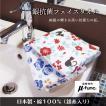 タオル フェイスタオル 日本製 綿100% 抗菌 銀 清潔 水まわり 上品 高級感 かわいい 銀抗菌フェイスタオル