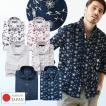 シャツ メンズ 刺繍シャツ 日本製 カジュアルシャツ フラワー刺繍 ベージュ レッド ホワイト 190602 g-stage ジーステージ ゴルフウェア