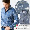 カジュアルシャツ メンズ シャツ 刺繍シャツ フラワー刺繍 イタリア生地 日本製 ネイビー 490661-010 GALLIPOLI camiceria ガリポリカミチェリア