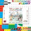 ドレミパイプ SB01 ドレミパイプ曲集 英語版 英語に親しみながら遊べる Boomwhackers ブームワッカー