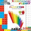 ドレミパイプ DSBK こどものためのドレミパイプ曲集 ガチャピン・ムックと楽しく遊べる Boomwhackers ブームワッカー