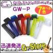 GID String Winder GW-P ストリングワインダー プラスチック製 スケルトンカラー ブリッジピン抜きもできる 選べる7色