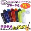 GID String Winder GW-PG ストリングワインダー プラスチック製 スケルトンカラー ブリッジピン抜きもできる 選べる7色