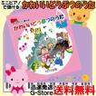 ミニピアノで弾ける 「かわいいどうぶつのうた」 0980 楽しくリトミック 将来は天才ピアニスト 塗り絵もできる! KAWAI カワイ トイピアノ カワイ出版