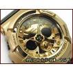 CASIO G-SHOCK カシオ Gショック 限定 クレイジーゴールド 海外モデル アナデジ 腕時計 ライトゴールド ブラック GA-200GD-9B2