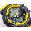 G-SHOCK Gショック ジーショック カシオ CASIO アナデジ 腕時計 イエロー グリーン GA-400-9BDR GA-400-9B