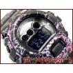 CASIO G-SHOCK カシオ Gショック 限定モデル Polarized Marble Series ポーラライズド・マーブル・シリーズ デジタル 腕時計 総柄 GD-X6900PM-1