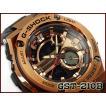 G-SHOCK Gショック カシオ CASIO アナデジ 腕時計 Gスチール G-STEEL ブラック ローズゴールド GST-210B-4A