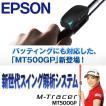 エプソン エムトレーサー MT500GP M-Tracer 新世代ゴルフスイング/パッティング解析システム ゴルフ練習用品