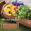 鉢 木製プランター 園芸用品 花 野菜 栽培 人気 菜園 土 diy サイズ 樽型 タル 天然木 コンパクト ベランダ ガーデン ガーデニング 庭