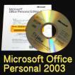 Microsoft Office 2003 Personal (OEM版) CDのみ送...