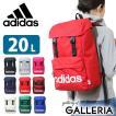 セール アディダス リュック adidas アディダスリュック 20L バッグ 通学 スクールバッグ リュックサック 47446 中学生 高校生