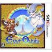 【即日出荷】3DS Ever Oasis 精霊とタネビトの蜃気楼(ミラージュ) エバーオアシス  020853