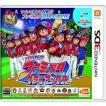 【送料無料・即日出荷】新品(早期購入特典・初回封入特典付)3DS プロ野球 ファミスタ クライマックス