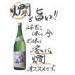 冷酒 八海山 特別純米生原酒 1800ml 6本で送料無料