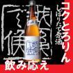 日本酒八海山しぼりたて原酒 越後で候 青ラベル 1.8l 2017年版(K)(W)(B)(M)