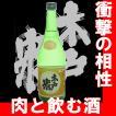 純米酒 木戸泉 醍醐720ml ギフト 【晩酌】【N】【AK】